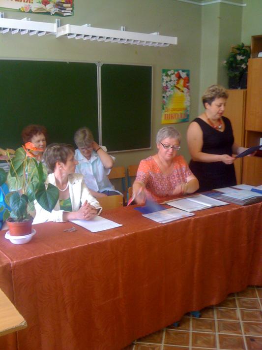 скачет температура школы экстернаты в москве 9 класс году НАТО репетировало